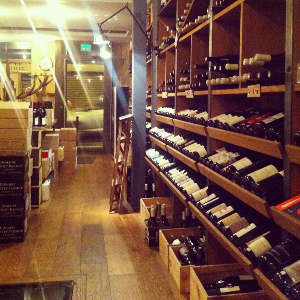 Albion - La cave à vin (partie émergée)